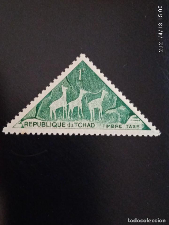 REPUBLICA DEL TCHAD 1F. PINTURAS RUPESTRE AÑO 1962. (Sellos - Extranjero - África - Chad)