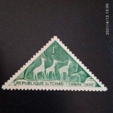 Sellos: REPUBLICA DEL TCHAD 1F. PINTURAS RUPESTRE AÑO 1962.. Lote 256057965
