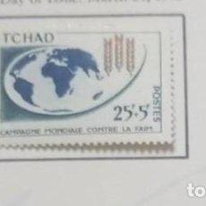 Sellos: O) 1963 CHAD, LIBERTAD DEL HAMBRE, SCT B2 XF. Lote 262489940