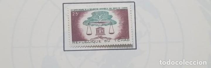 O) 1963 CHAD, UNESCO, DECLARACIÓN UNIVERSAL DE DERECHOS HUMANOS, SC 95, XF (Sellos - Extranjero - África - Chad)