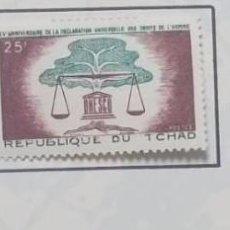 Sellos: O) 1963 CHAD, UNESCO, DECLARACIÓN UNIVERSAL DE DERECHOS HUMANOS, SC 95, XF. Lote 262491230