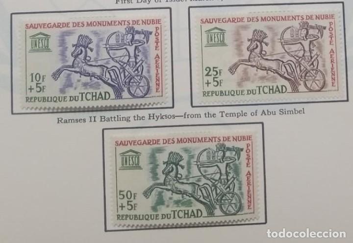 O) 1964 CHAD, CAMPAÑA MUNDIAL DE LA UNESCO PARA SALVAR MONUMENTOS HISTÓRICOS EN NUBIA, RAMSES II LUC (Sellos - Extranjero - África - Chad)