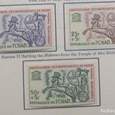 Sellos: O) 1964 CHAD, CAMPAÑA MUNDIAL DE LA UNESCO PARA SALVAR MONUMENTOS HISTÓRICOS EN NUBIA, RAMSES II LUC. Lote 262493250