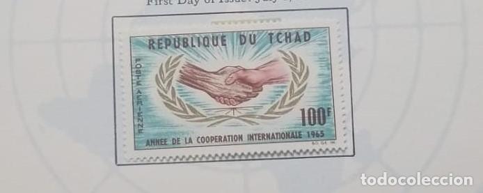 O) 1965 CHAD, ICY, AÑO DE COOPERACIÓN INTERNACIONAL, MANOS, SCT C21 XF (Sellos - Extranjero - África - Chad)