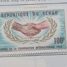 Sellos: O) 1965 CHAD, ICY, AÑO DE COOPERACIÓN INTERNACIONAL, MANOS, SCT C21 XF. Lote 262493615