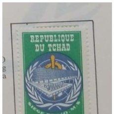 Sellos: O) 1966 CHAD, SEDE DE LA OMS EN GINEBRA, SCT 126-127 XF. Lote 262493765
