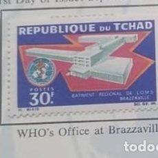 Sellos: O) 1967 CHAD, WHO HEADQUARTERS, BRAZZAVILLE, SCT 143 XF. Lote 262494035