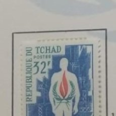 Sellos: O) 1968 CHAD, MAND Y DERECHOS HUMANOS, LLAMA, SCT 167 XF. Lote 262494235