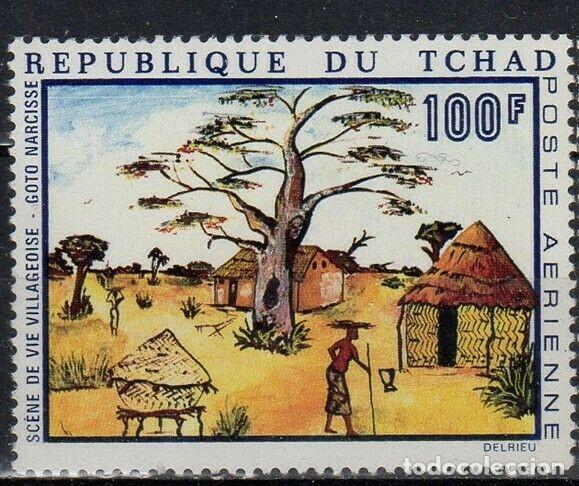 TCHAD 1970 AÉREO IVERT 65 *** ARTE - CUADRO DE GOTO NARCISSE - PINTURA (Sellos - Extranjero - África - Chad)