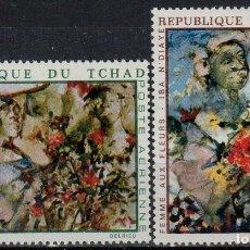 Sellos: TCHAD 1970 AÉREO IVERT 73/4 *** ARTE - CUADROS DE IBA N'DIAYE - PINTURA. Lote 267235404