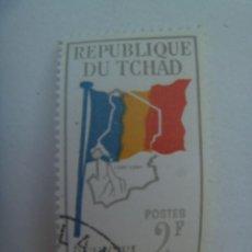 Sellos: SELLO DE LA REPUBLICA DEL CHAD. Lote 276184608
