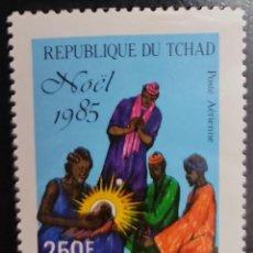 Sellos: O) CHAD 1985, NAVIDAD, ADORACIÓN DE LOS MAGOS, NUEVO. Lote 276293598