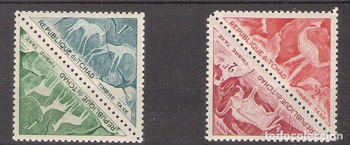 REPÚBLICA DEL CHAD 1962 - YVERT T25/T28 ** (Sellos - Extranjero - África - Chad)