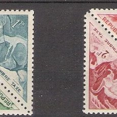 Sellos: REPÚBLICA DEL CHAD 1962 - YVERT T25/T28 **. Lote 276928528