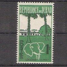 Sellos: REPÚBLICA DEL CHAD 1962 - YVERT 66/68 **. Lote 276929058