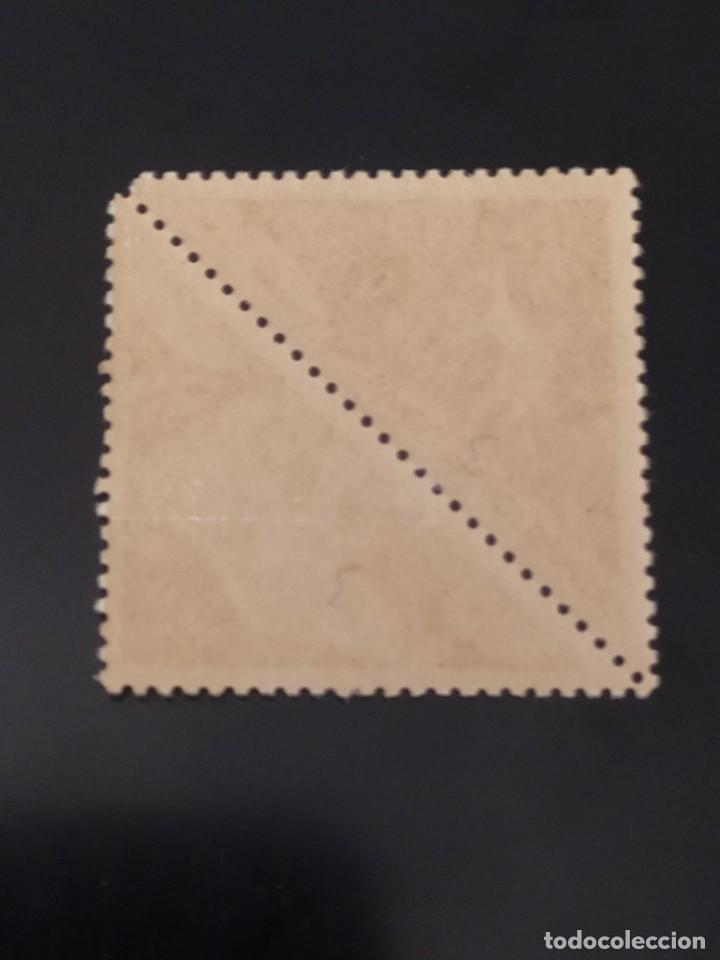 Sellos: ## Chad nuevo 1962 bloque de 2 sellos diferentes## - Foto 2 - 287657008