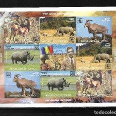 "Sellos: TCHAD 2006, HOJA BLOQUE SIN DENTAR 45 ANIVERSARIO WWF "" FAUNA "" MNH.. Lote 288025948"