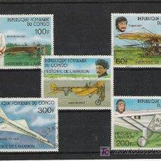 Sellos: CONGO SERIE DE AVIACION. Lote 4098787