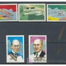 Stamps - CONGO 1993 AVIONES 5 sellos - 24993083