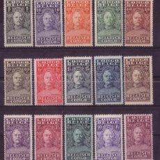 Sellos: CONGO BELGA 135/49*** - AÑO 1928 - 50º ANIVERSARIO DEL VIAJE DE EXPLORACION DE STANLEY. Lote 18341103