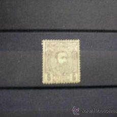 Sellos: CONGO BELGA-CONGO BELGE,1887-94,LEOPOLD II,IVERT Nº 11( 5 FR.VIOL),NUEVO CON GOMA Y SEÑAL FIJASELLOS. Lote 17826617