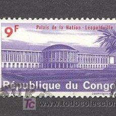 Sellos: REPUBLIQE DU CONGO. Lote 20908274