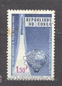 REPUBLIQE DU CONGO (Sellos - Extranjero - África - Congo)