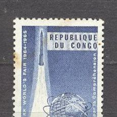 Sellos: REPUBLIQE DU CONGO. Lote 20908288