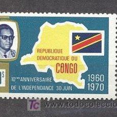 Stamps - CONGO ,REPUBLICA DEMOCRATICA - 21174793