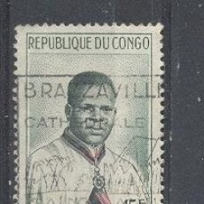 Sellos: CONGO, REPUBLIQUE DU CONGO-1960- YVERT TELLIER 136. Lote 27063693
