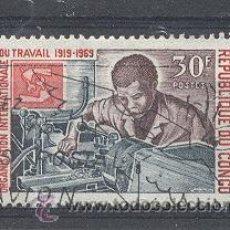 Sellos: CONGO, REPUBLIQUE DU CONGO-1970- YVERT TELLIER 244. Lote 21743390