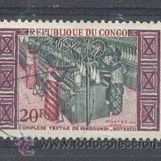 Sellos: CONGO, REPUBLIQUE DU CONGO-1970- YVERT TELLIER 247. Lote 21743403