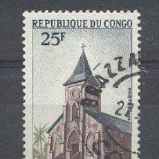 Sellos: CONGO, REPUBLIQUE DU CONGO-1970- YVERT TELLIER 251. Lote 21743411