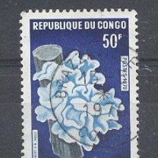 Sellos: CONGO, REPUBLIQUE DU CONGO-1970- YVERT TELLIER 259. Lote 21743423