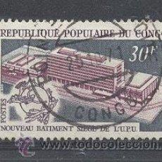 Sellos: CONGO, REPUBLIQUE DU CONGO-1970- YVERT TELLIER 260. Lote 21743434