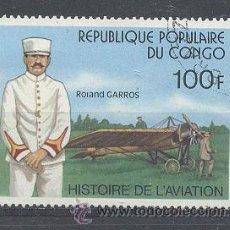 Sellos: CONGO, REPUBLIQUE POPULAIRE DU CONGO-1977- YVERT TELLIER 473. Lote 21743647