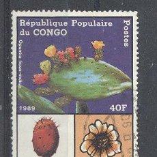 Sellos: CONGO, REPUBLIQUE POPULAIRE DU CONGO-1989- YVERT TELLIER 856. Lote 21744040