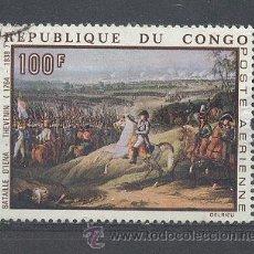 Sellos: CONGO AEREOS, REPUBLIQUE POPULAIRE DU CONGO-1969- YVERT TELLIER 83. Lote 21744080