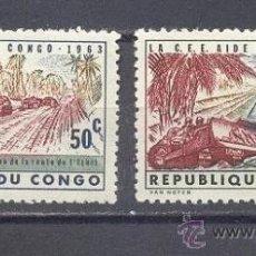 Sellos: REPUBLICA DEL CONGO-1963- NUEVOS. Lote 21982763