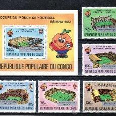 Sellos: CONGO A 298/302, HB 32 SIN CHARNELA, DEPORTE, ESPAÑA 82, SOBRECARGADO RESULTADOS COPA MUNDIAL FUTBOL. Lote 173580987