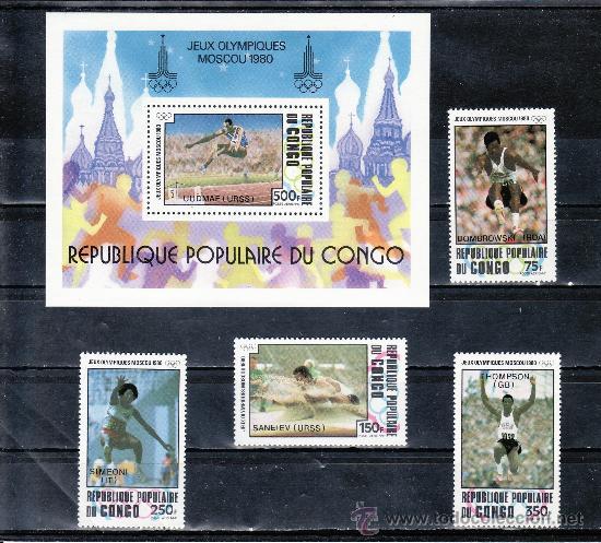 CONGO A 269/72, HB 22 SIN CHARNELA, DEPORTE, JUEGOS OLIMPICOS DE MOSCU (Sellos - Extranjero - África - Congo)