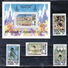 Sellos: CONGO A 269/72, HB 22 SIN CHARNELA, DEPORTE, JUEGOS OLIMPICOS DE MOSCU. Lote 25799027