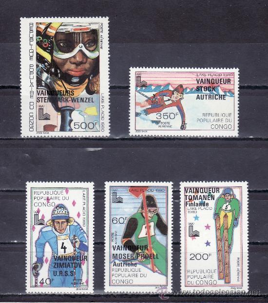 CONGO A 264/8 SIN CHARNELA, DEPORTE, SOBRECARGADO VENCEDORES JUEGOS OLIMPICOS DE LAKE PLACID (Sellos - Extranjero - África - Congo)