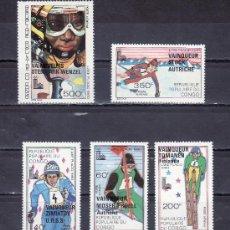 Sellos: CONGO A 264/8 SIN CHARNELA, DEPORTE, SOBRECARGADO VENCEDORES JUEGOS OLIMPICOS DE LAKE PLACID . Lote 25799066