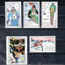 Sellos: CONGO A 259/63 SIN CHARNELA, DEPORTE, JUEGOS OLIMPICOS DE LAKE PLACID . Lote 25799088