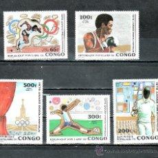 Sellos: CONGO A 254/8 SIN CHARNELA, DEPORTE, AÑO PRE OLIMPICOS. Lote 25799118