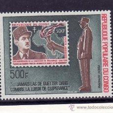 Sellos: CONGO A 134 SIN CHARNELA, GENERAL DE GAULLE. Lote 25799178