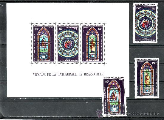 CONGO A 105/7, HB 9 SIN CHARNELA, RELIGION, ARTE, VIDRIERAS DE LA CATEDRAL DE BRAZZAVILLE (Sellos - Extranjero - África - Congo)