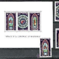 Sellos: CONGO A 105/7, HB 9 SIN CHARNELA, RELIGION, ARTE, VIDRIERAS DE LA CATEDRAL DE BRAZZAVILLE . Lote 25799223