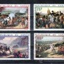 Sellos: CONGO A 80/3 SIN CHARNELA, PINTURA, BICENTENARIO NACIMIENTO DE NAPOLEON I. Lote 25799263